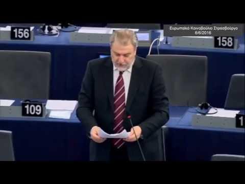 Νότης Μαριάς στην Ευρωβουλή: Η Αλβανία οφείλει Πολεμικές Αποζημιώσεις στην Ελλάδα λόγω τσάμιδων
