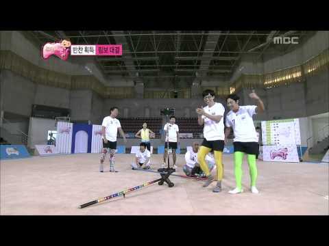 Infinite Challenge, Son Yeon-jae #09, 손연재 20120922 (видео)