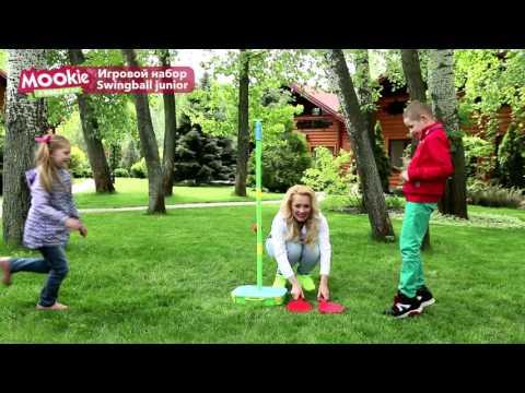 Набор игровой Mookie Swingball junior (7256MK)