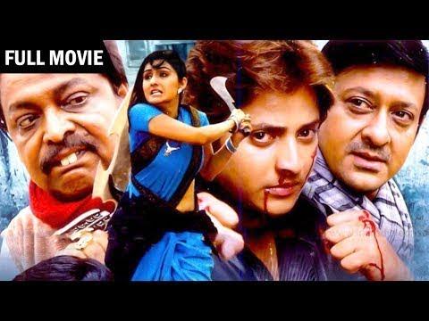 Video 143 I LOVE YOU (2014) || Odia Full Movie || Babushan, Sidhanta, Namita || Babushan Superhit Movie download in MP3, 3GP, MP4, WEBM, AVI, FLV January 2017