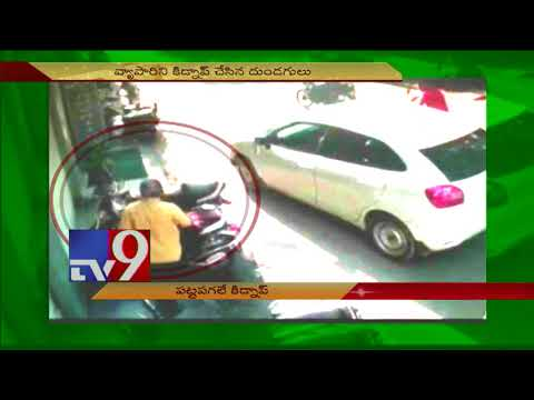 Businessman kidnapped in broad daylight in Rajastha