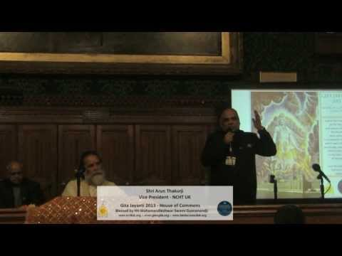 Gita Jayanti 2013 House of Commons