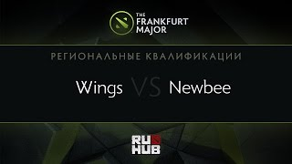 Wings vs NewBee, game 2