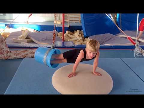 Спортивная гимнастика для мальчиков. - DomaVideo.Ru