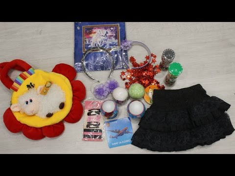 ПОЧТА РОССИИ УНИЧТОЖАЕТ ПОСЫЛКИ - ПОСЫЛКА ОТ ПОДПИСЧИКОВ (Новогодний подарок от Сherry Тrouble)
