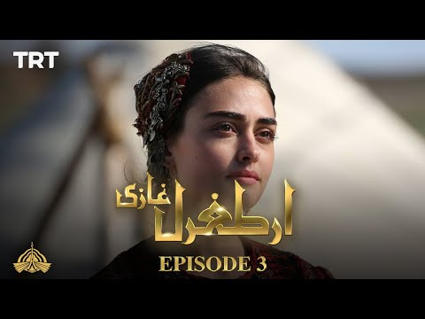 Ertugrul Ghazi Urdu | Episode 3 | Season 1