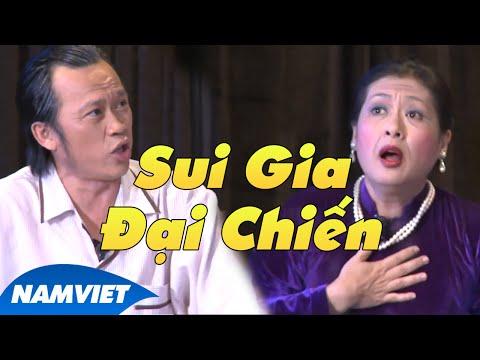 Ông Ngoại Bà Nội - Hoài Linh - phần 1