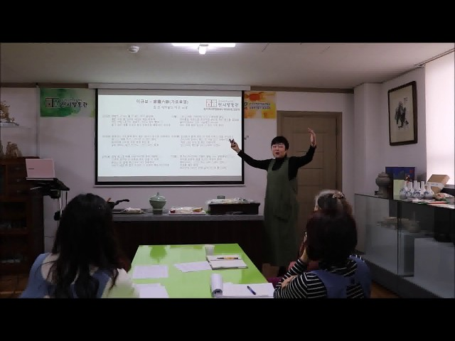 [아카데미] 음식역사문화해설사_입문반 5강 고려인의 차와 다식 강의 맛보기