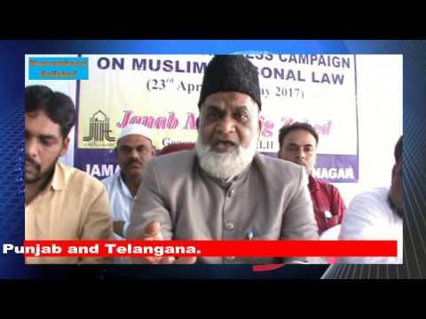 All India muslim personal law news JIH