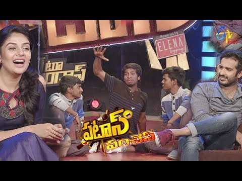Patas Punches | 18th November 2017 | Full Episode 183