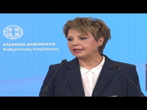 Δηλώσεις της κυβερνητικής εκπροσώπου Όλγας Γεροβασίλη