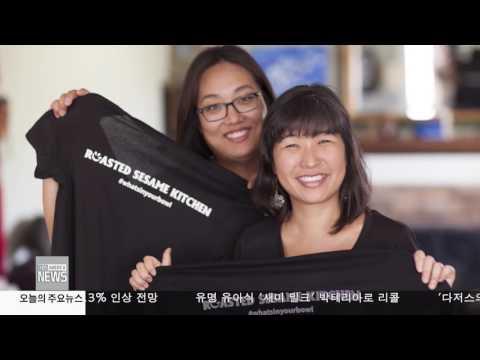 한인사회 소식  10.03.16 KBS America News