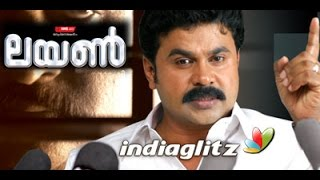 Nonton Lion. Malayalam full movie 2015 new releases. Malayalam full movie 2015 Film Subtitle Indonesia Streaming Movie Download