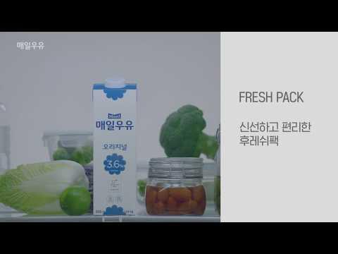 매일우유 후레쉬팩_디지털컨텐츠