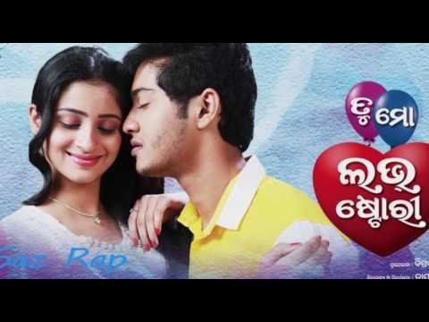 Video Chal ame pakha pakhi basiba song ||tu mo love story movie|| Tu mo love story title song|| download in MP3, 3GP, MP4, WEBM, AVI, FLV January 2017