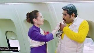 Video ഞാൻ ഒരു പെഗ്ഗ് അടിച്ചാമതി അപ്പൊ ഫിറ്റായി പോകും |Suraj Venjaramoodu Comedy scene MP3, 3GP, MP4, WEBM, AVI, FLV April 2018