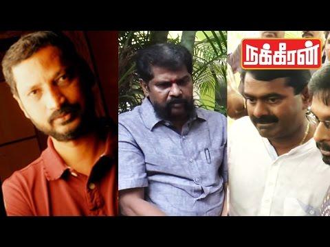 Lyricist-Na-Muthukumar-Death-Last-Respect-Video