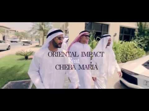 | DJ Hamida Feat. Oriental Impact & Cheba Maria - Hadi Ma Vie