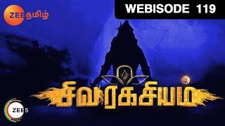 Sivaragasyam - Episode 119 - March 2, 2015 - Webisode