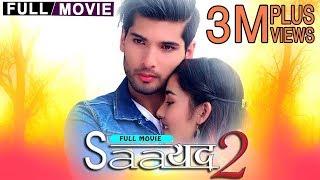 Video SAAYAD 2 | New Nepali Full Movie 2019/2075 | Sushil Shrestha, Sharon Shrestha, Amrit Dhungana MP3, 3GP, MP4, WEBM, AVI, FLV Januari 2019