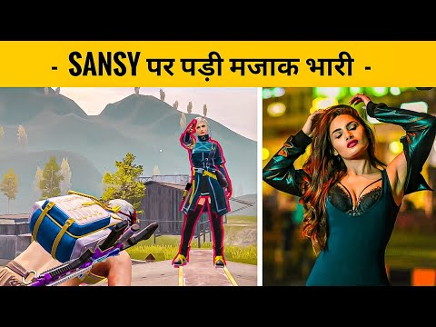 😆Lie heavily got on sansy| sansy and ten | pubg mobile | funny love story | #sansy#ExTen#aryzun