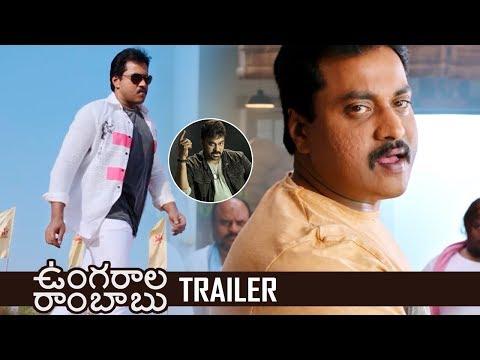 Ungarala Rambabu Theatrical Trailer | Sunil | Mia George