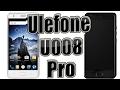 Ulefone U008 Pro Android 6 полный обзор