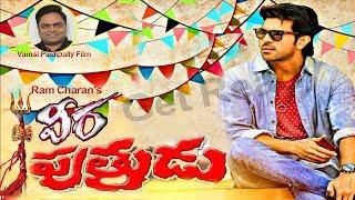 Video Ram Charan Plans Next Movie With Vamsi Paidipally | Ram Charan New Movie Veera Putrudu ! | Get Ready MP3, 3GP, MP4, WEBM, AVI, FLV Januari 2019