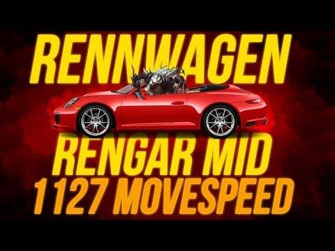 Bester Midlane Rengar der Welt! - edit. Gameplay by Yarex (видео)