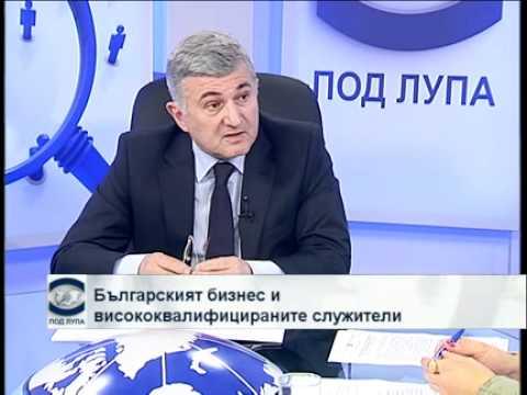 Григор Димитров за квалифицираните кадри