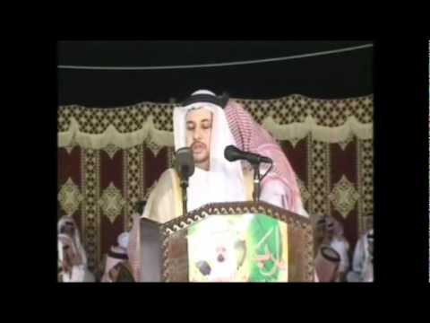 كلمة الدكتور الشريف فهد العبدلي في حفل أم الراكة