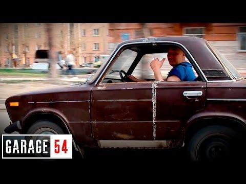 КОРОТЫШ №2 - ПЕРВЫЙ ВЫЕЗД В ГОРОД - DomaVideo.Ru