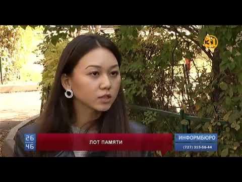 Казнет взбудоражила информация о продаже удостоверения личности Батырхана Шукенова