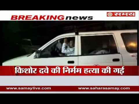 Murder of a journalist in Gujarat