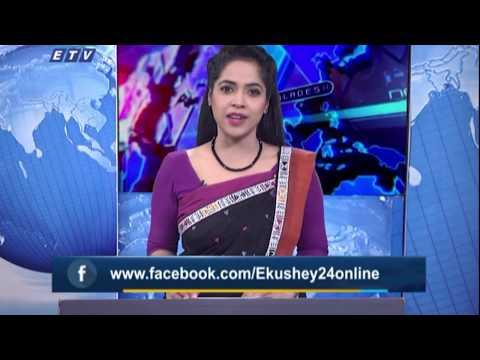07 pm News || সন্ধ্যা ৭টার সংবাদ || 09 July 2020 || ETV News