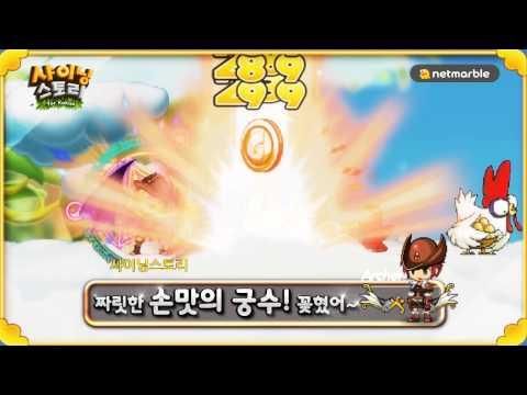 Video of 샤이닝스토리 for Kakao
