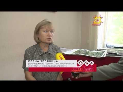 В администрации Чебоксар представили проект планировки района «Богданка»