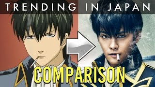 Nonton Gintama Live Action Character Comparison Film Subtitle Indonesia Streaming Movie Download
