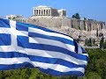 Νότης Σφακιανάκης (Noths Sfakianakhs) - Ελλάδα μου, ακούστε και κατεβάστε δωρεάν