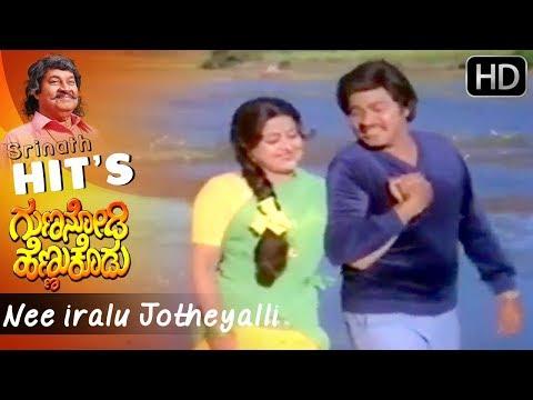 Aaseya Bhava Olavina Jeeva Cover By Sarada MP3 Download