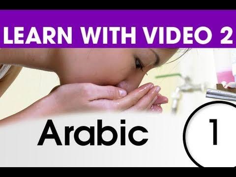 Der Alltag - arabische Vokabeln