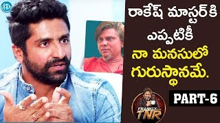 Video Sekhar Master Exclusive Interview Part #6 | Frankly With TNR  | Talking Movies With iDream MP3, 3GP, MP4, WEBM, AVI, FLV November 2018