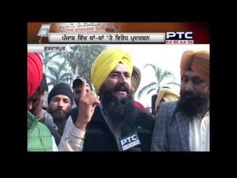 Revolt over Ticket Distribution in Punjab AAP | Special Report PTC News | Dec 2, 2016
