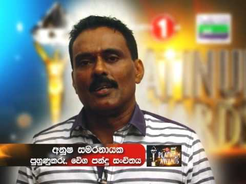 Players' requests were unacceptable - Arjuna