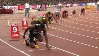 World Championships Beijing 2015Usain Bolt                         19.55 0.147 WLJustin Gatlin                    19.74  0.161 Anaso Jobodwana       19.87 0.154Alonso Edward                19.87   0.170