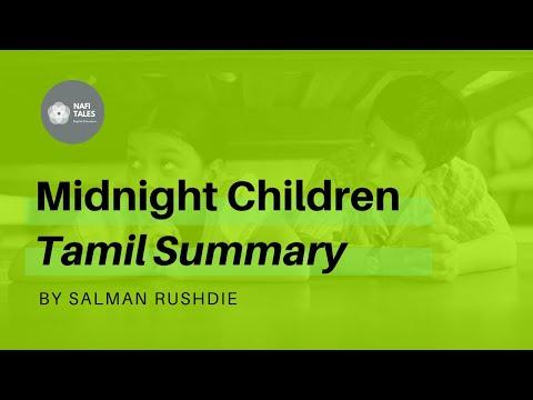 Midnight Children   Salman Rushdie   Tamil Summary   Nafi Tales