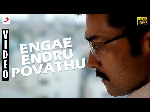 Download Thaanaa Serndha Koottam - Engae Endru Povathu Official Video | Suriya | Anirudh l Keerthi Suresh HD Mp4 3GP Video and MP3