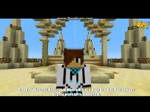 Minecraft BenderChat vs MrLololoshka. Эпичная Рэп Битва. #1