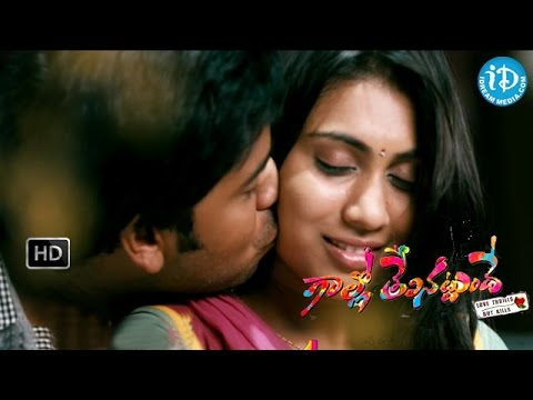 Gallo Telinattunde Movie - Latest Promo 4 - Ajay, Kousalya