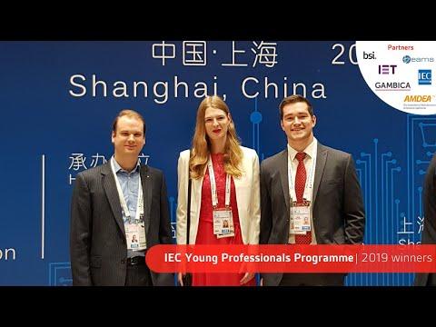 IEC Young Professional Programme - BSI representatives